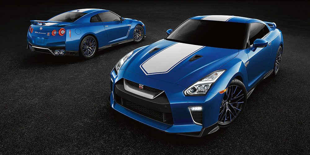 GT-R-50th-Anniversary-Edition