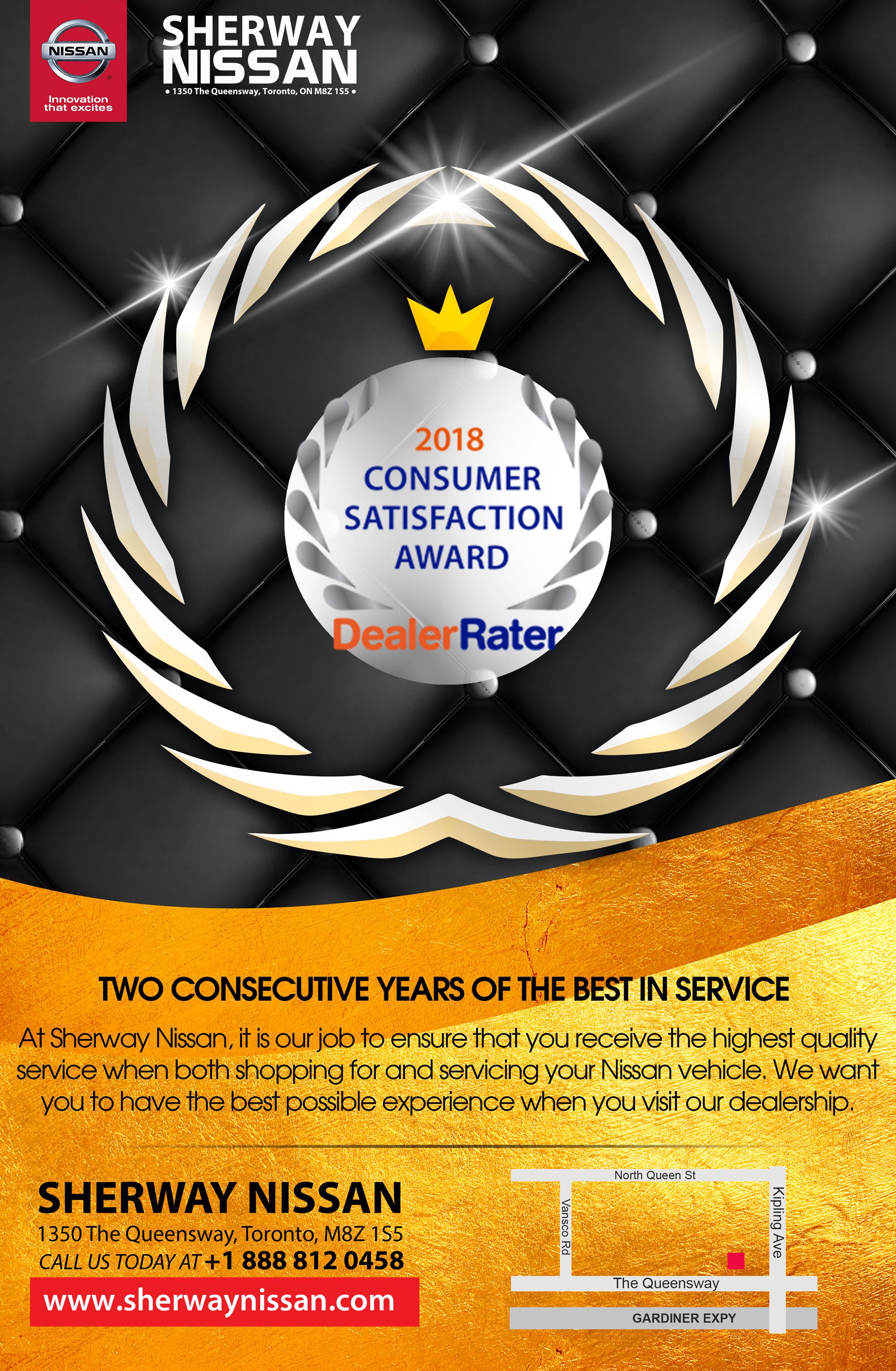 SherwayNissan-ConsumerAward-Poster